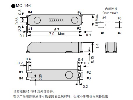 gps导航晶振mc-146,爱普生无源晶振,耐用石英晶体
